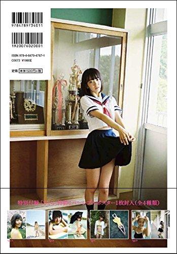 宮脇咲良ファースト写真集『さくら』の予約がAmazon楽天で受付開始中!発売記念イベントは握手会L (1)