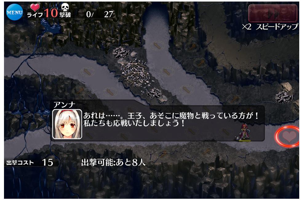千年戦争アイギス 神官戦士セラ (4)