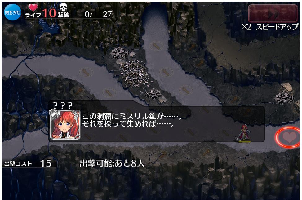 千年戦争アイギス 神官戦士セラ (3)