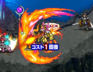 覚醒クリッサ ドット絵 (1)