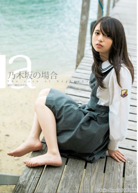 齋藤飛鳥 ヤングジャンプ 2015年 6月25日号   (1)