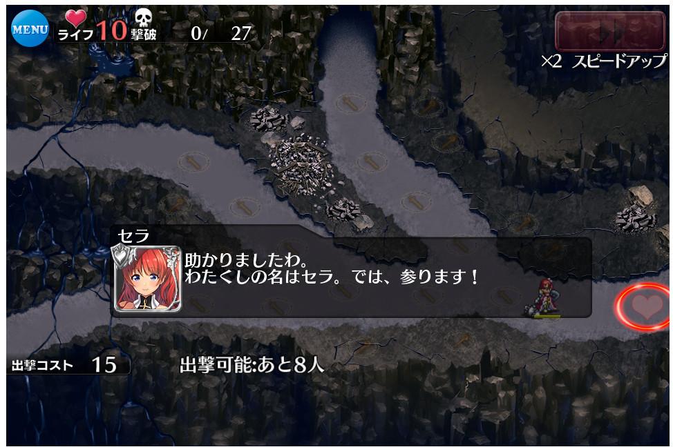 千年戦争アイギス 神官戦士セラ (5)