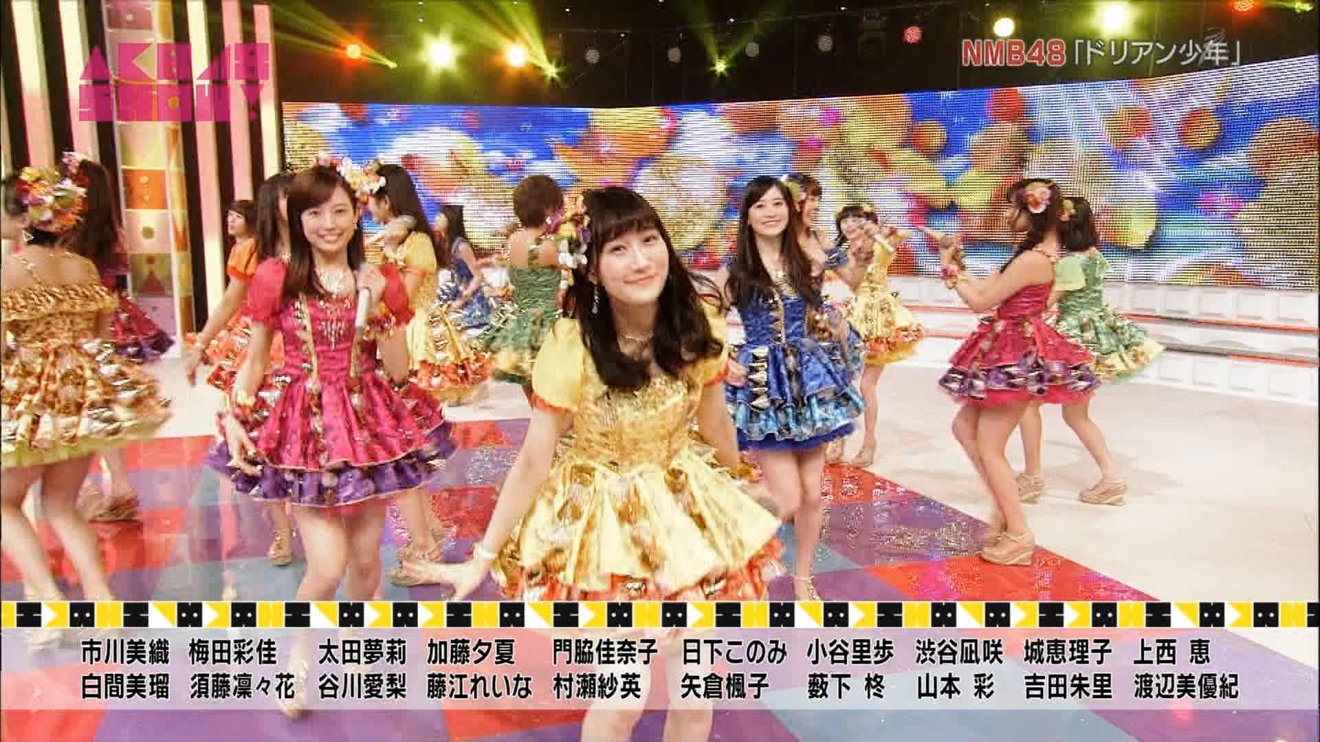 矢倉楓子 NMB48ドリアン少年 AKB48SHOW20150613 (7)