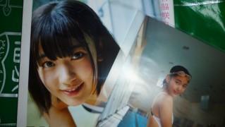 宮脇咲良写真集「さくら」生写真とポスター