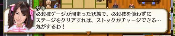 つぼみ3人をインテグレーション [ガーディアン・ミストレス] (10)