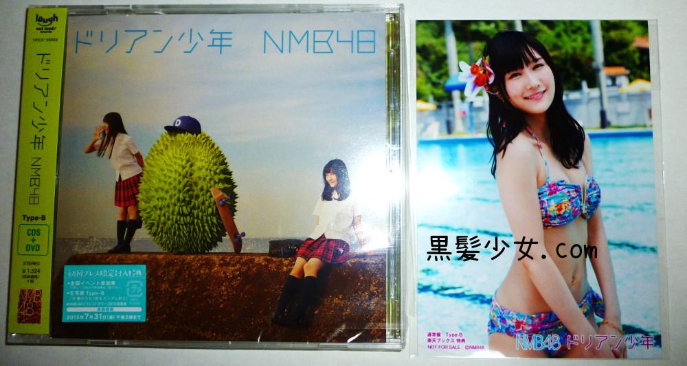 NMB48ドリアン少年 矢倉楓子ちゃんの水着生写真だった!楽天ブックス限定の店舗特典 (1)