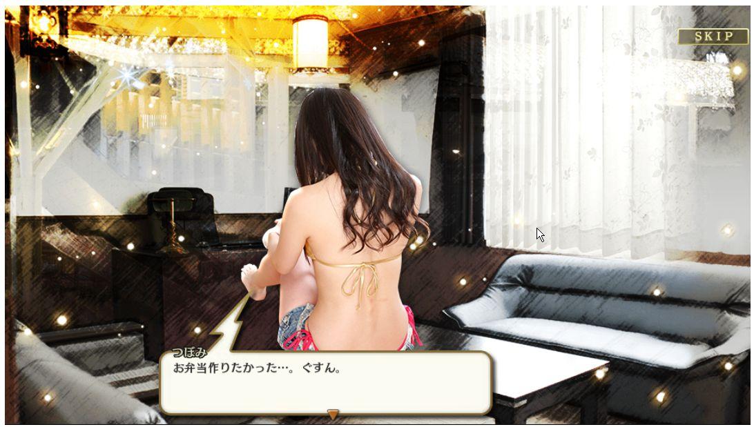 つぼみ3人をインテグレーション [ガーディアン・ミストレス] (3)