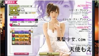 天使もえを仲間にする ガーディアンミストレス10日目 魔女っ娘イベント1~5部まで一気に攻略  (9)