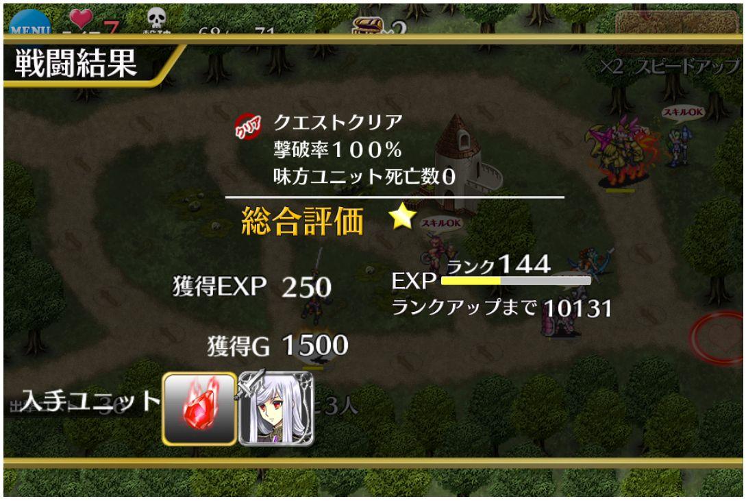 暗黒騎士ユリア 大地を震わす必殺剣 千年戦争アイギス (2)