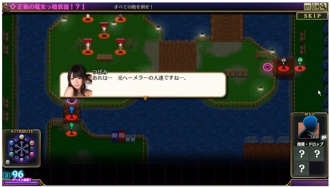 つぼみ3人をインテグレーション [ガーディアン・ミストレス]   (11)