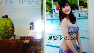NMB48ドリアン少年 矢倉楓子ちゃんの水着生写真だった!楽天ブックス限定 の店舗特典 (2)