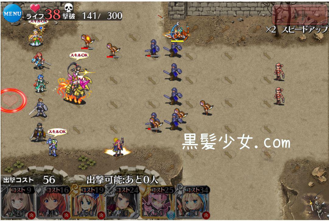 ケイティの大演習 千年戦争アイギス  (2)