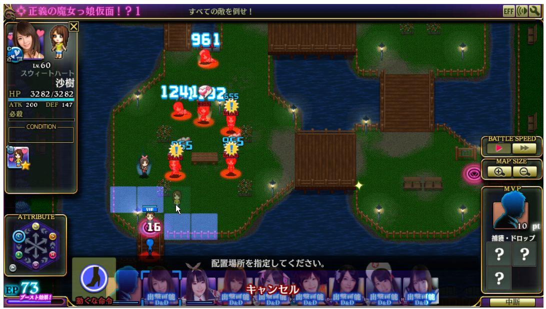 つぼみ3人をインテグレーション [ガーディアン・ミストレス] (4)