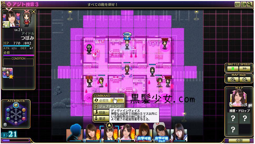 カテゴリー7つぼみ ガーディアンミストレス  (1)B