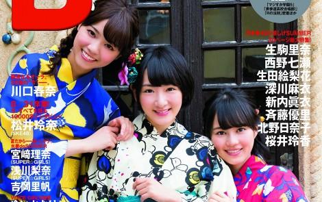 生駒里奈、西野七瀬、生田絵梨花 B.L.T.2015年9月号 付録ポスターAmazon版あり (2)