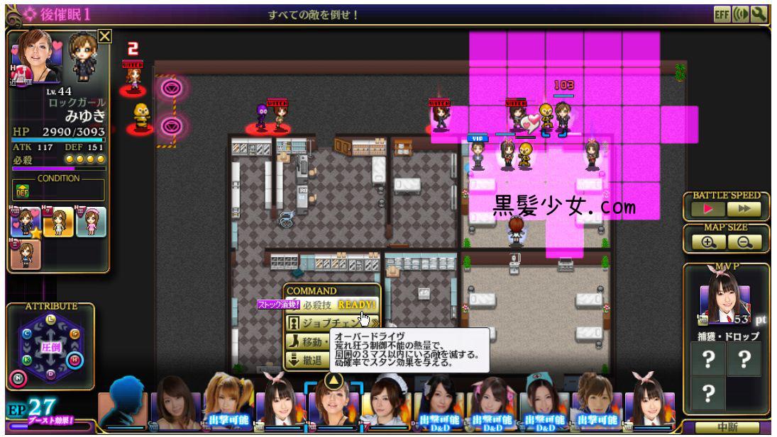 ロックガールみゆき出た!横山美雪 ガーディアン・ミストレスおれまも (4)