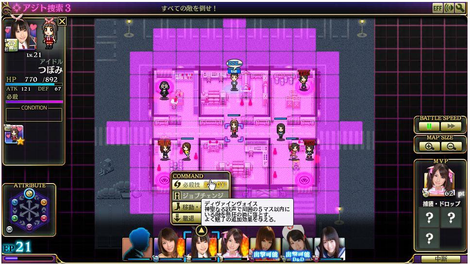 カテゴリー7つぼみ ガーディアンミストレス (1)