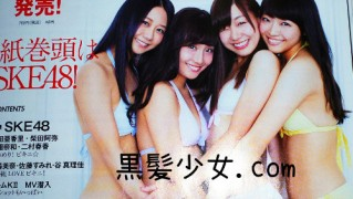 SKE48須田、柴田、古畑、二村 BOMB Love Special 2015年9 月号別冊 水着グラビア掲載  (1)