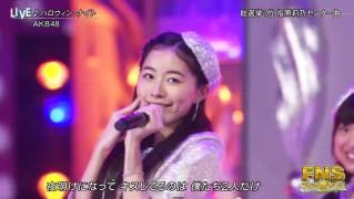 おでこ松井珠理奈かわいかった FNSうたまつりAKB48ハロウィンナイト