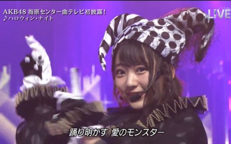 AKB48ハロウィン・ナイト THE MUSIC DAY (17)