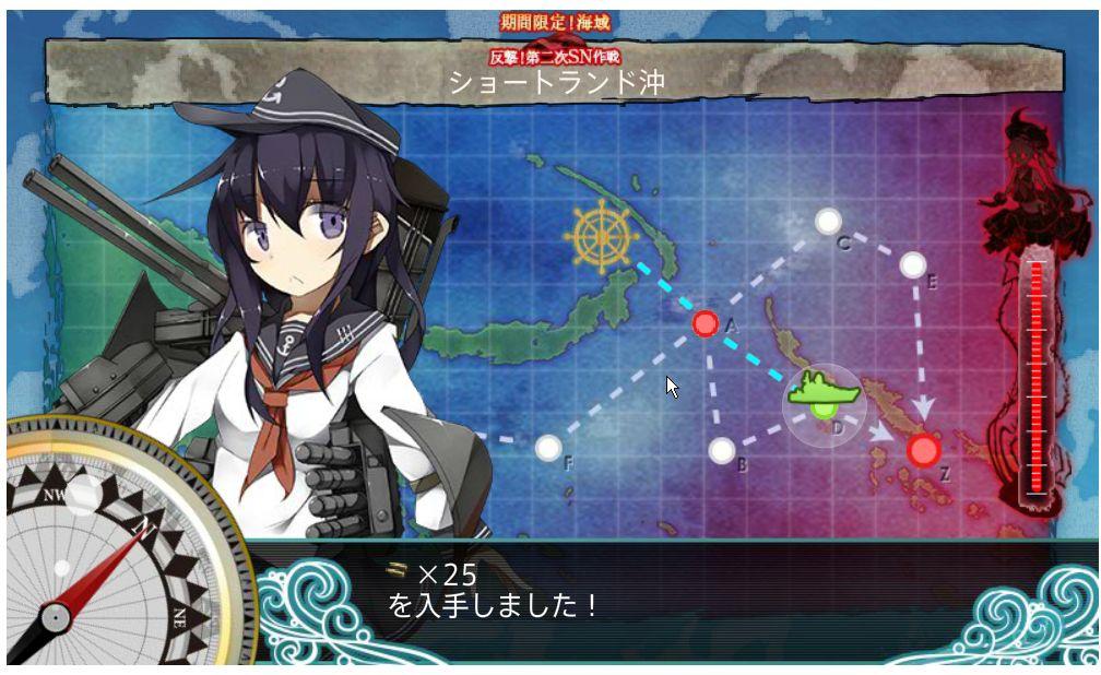 艦これ夏イベント2015やってみた!駆逐棲姫とレア艦娘ドロップ (5)