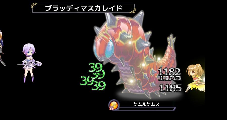 オレンジジューム(★5)を限定ガチャから出す! フラワーナイトガール  (8)