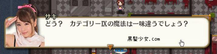 ライトブリンガーサキ(カテゴリーⅨ)を仲間にする ガーディアンミストレス  (5)