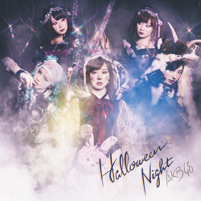 AKB48ハロウィンナイト 通常盤ジャケット (3)