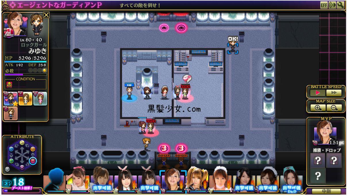 エージェントなガーディアンP完遂 莉奈(Ⅶ)戦攻略メモ ガーディアンミストレス (3)