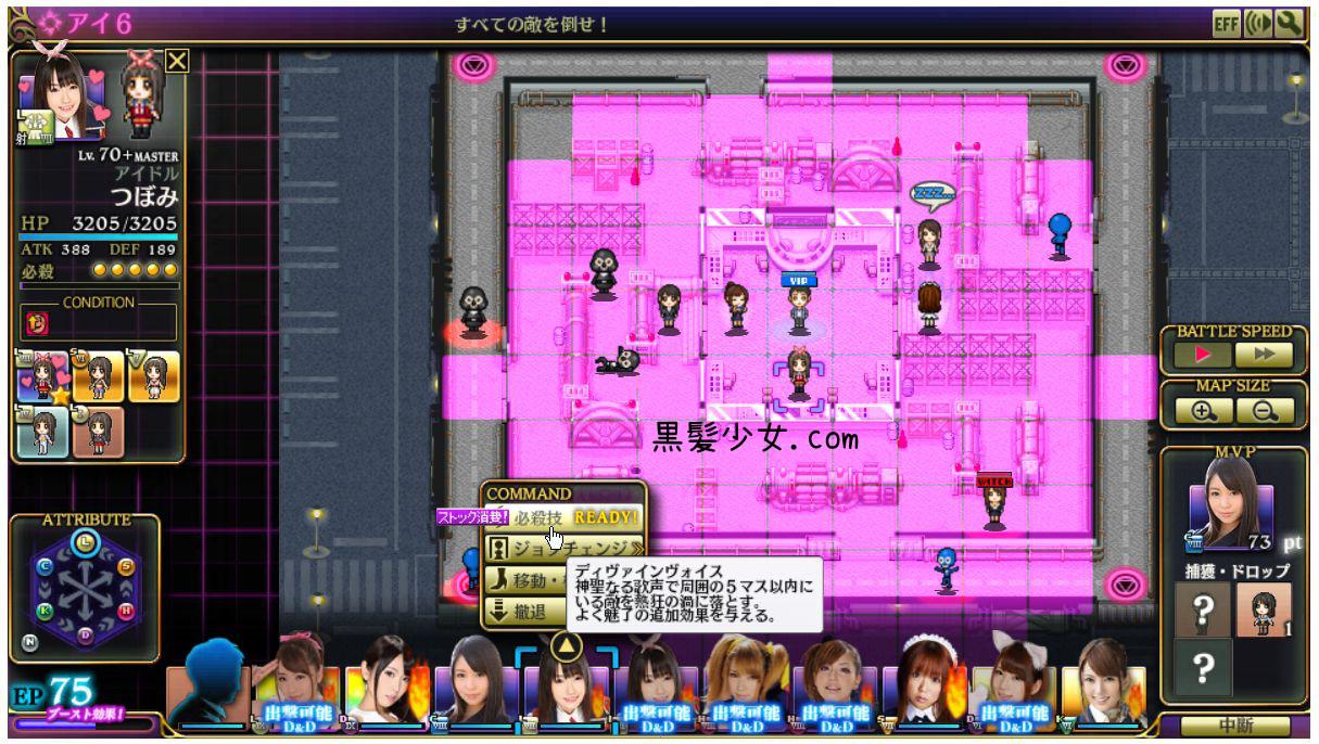 カテ8夢乃あいかが出る Z字の必殺技の威力ヤバイ ガーディアンミストレス  (12)