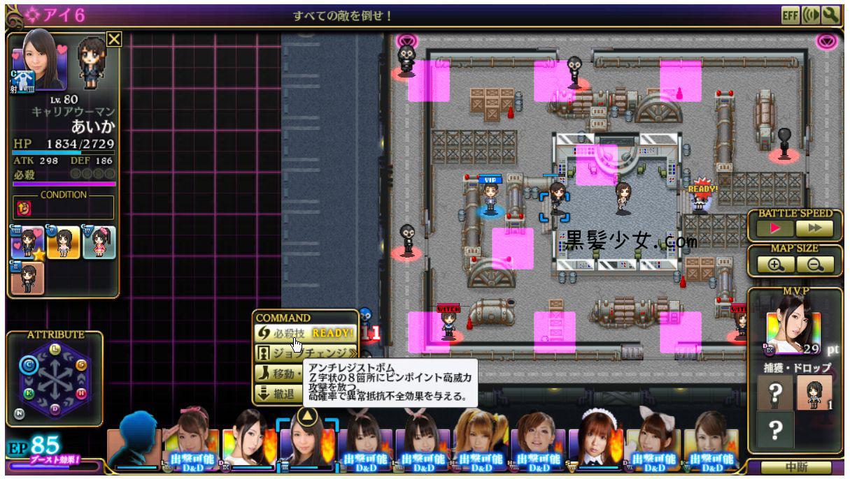 カテ8夢乃あいかが出る Z字の必殺技の威力ヤバイ ガーディアンミストレス (9)