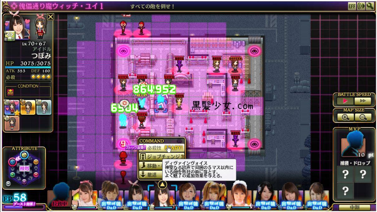 傀儡通り魔ウィッチ・ユイⅠ攻略メモ ガーディアン・ミストレス