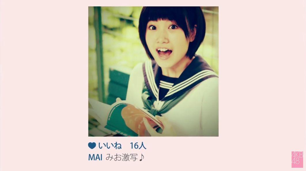 セーラー服の朝長美桜、田島芽留、渕上舞かわいい [AKB48さよならサーフボードMV] (4)