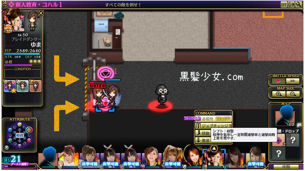 ブレイドダンサーゆまをプレミアム紹介でGET 麻美ゆま ガーディアンミストレス  (2)