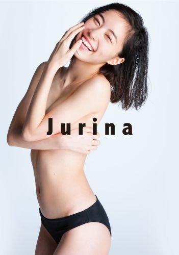 松井珠理奈ファースト写真集 Jurina 2015年9月9日発売