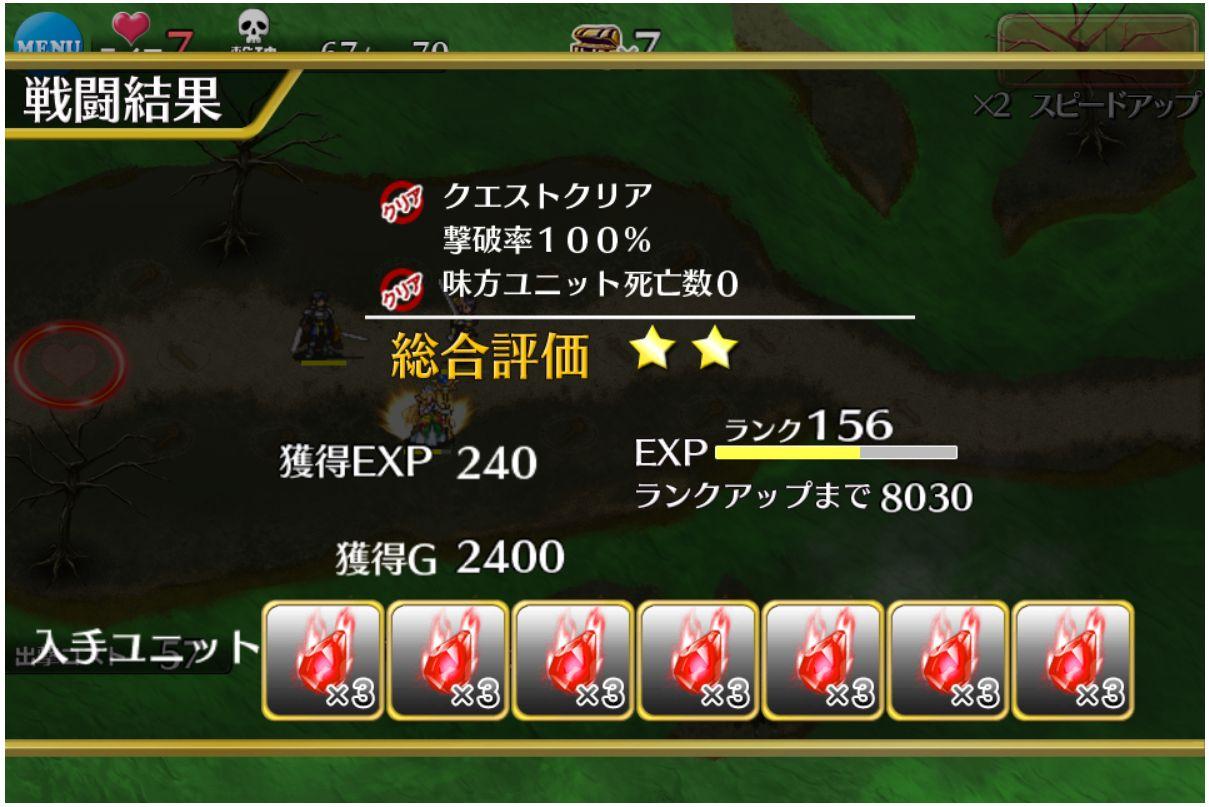魔水晶800個を入手したので覚醒 「新魔水晶の守護者 神級」初クリア 千年戦争アイギス