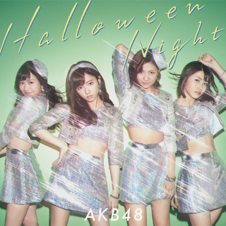 AKB48ハロウィンナイト ジャケット_ (2)