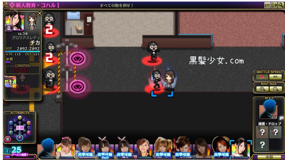 カテ9有村千佳(グロリアスレディチカ)が紹介から出た ガーディアンミストレス (2)