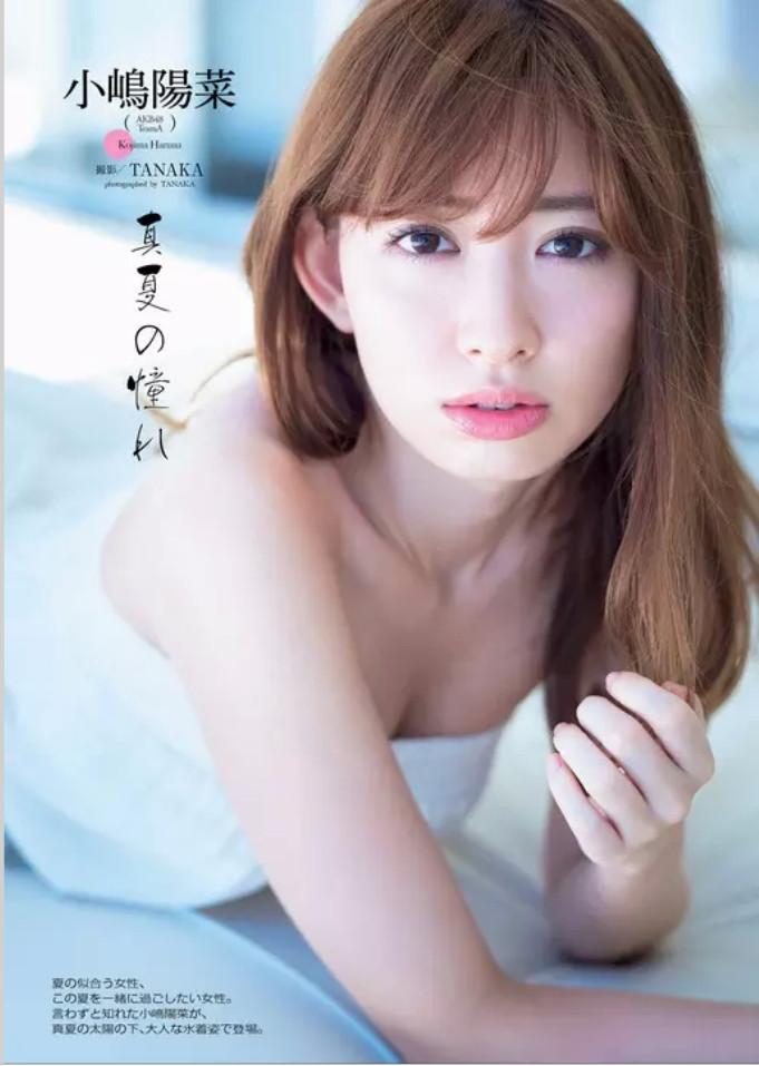 小嶋陽菜 週刊プレイボーイ 2015年8月31日号 表紙&水着グラビア掲載 (1)