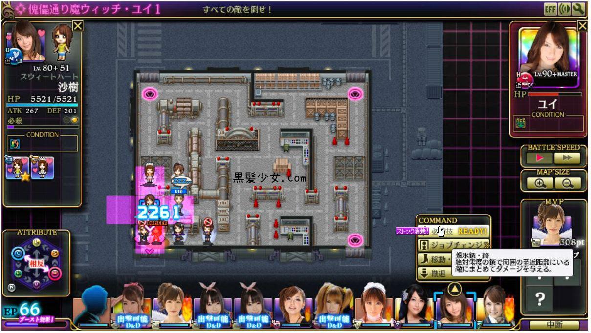傀儡通り魔ウィッチ・ユイⅠ攻略メモ ガーディアン・ミストレス  (7)