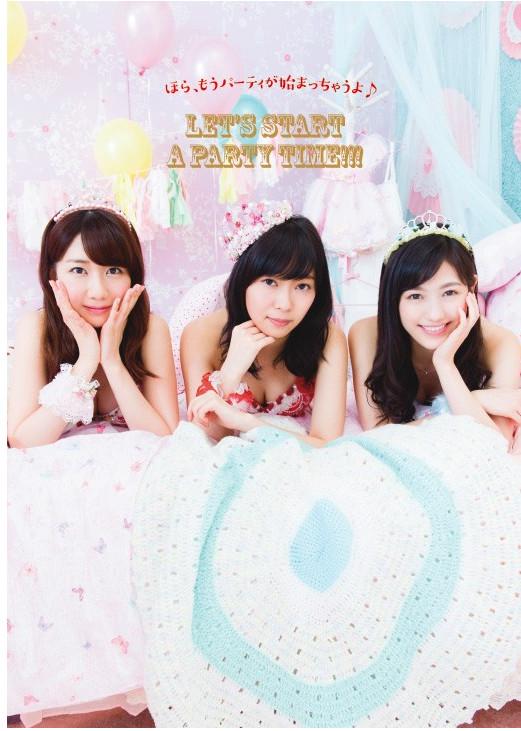 渡辺麻友 指原莉乃 柏木由紀 週刊プレイボーイ2015年8月17日号 付録AKB48マウスパッド   (2)