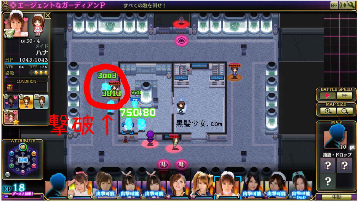 エージェントなガーディアンP完遂 莉奈(Ⅶ)戦攻略メモ ガーディアンミストレス (1)