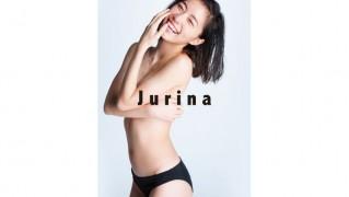 松井珠理奈ファースト写真集 Jurina 2015年9月9日発売 (5)