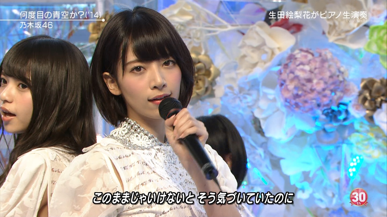 Mステ10時間 乃木坂46 橋本) (1)