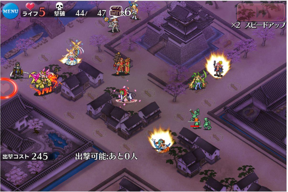 風神退治を☆3でクリアしたのです 千年戦争アイギス (1)