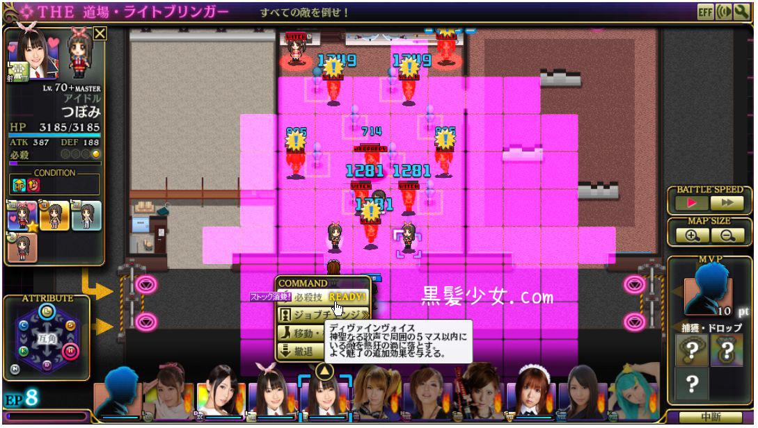 THE 道場・ライトブリンガーやってみたよ ガーディアンミストレス  (4)