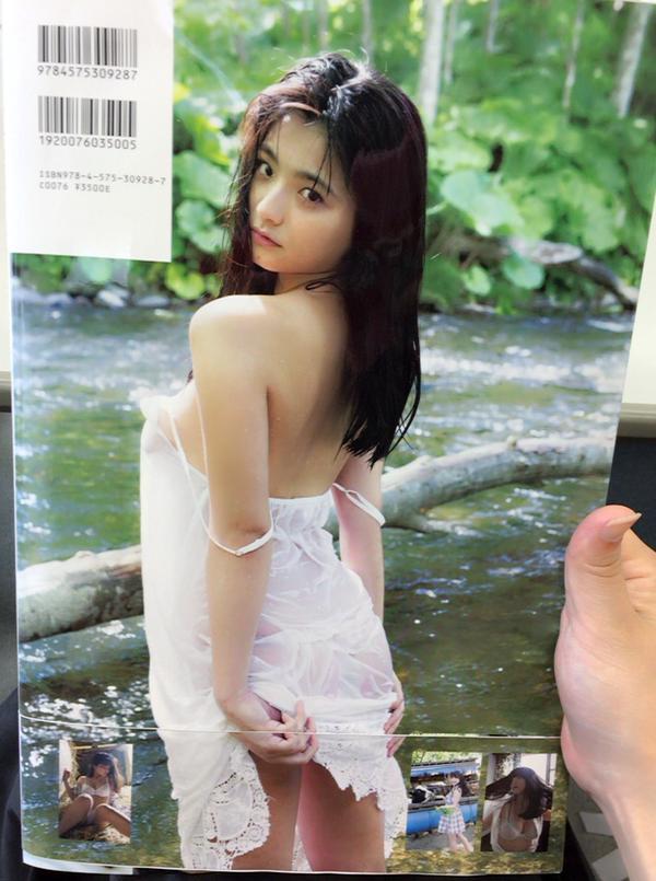 片岡沙耶1st写真集「ALPHA」 (11)