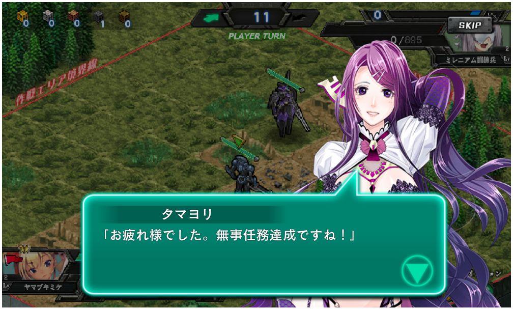 鎧姫   (5)