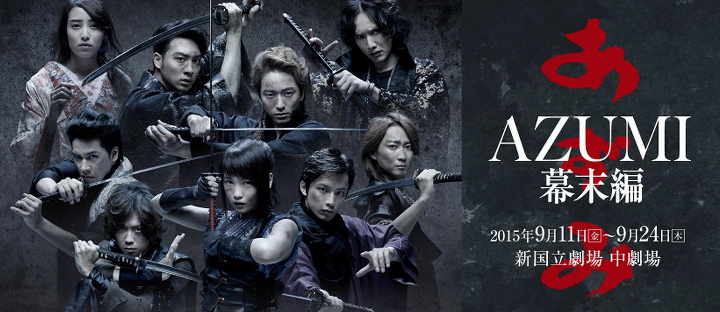 りっちゃん川栄里奈の主演舞台AZUMI成功して良かったね (2)