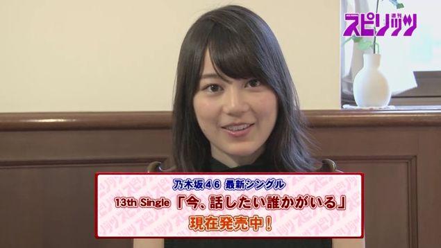 生田絵梨花 表紙 ビッグコミックスピリッツ2015年44号 乃木坂46  (1)